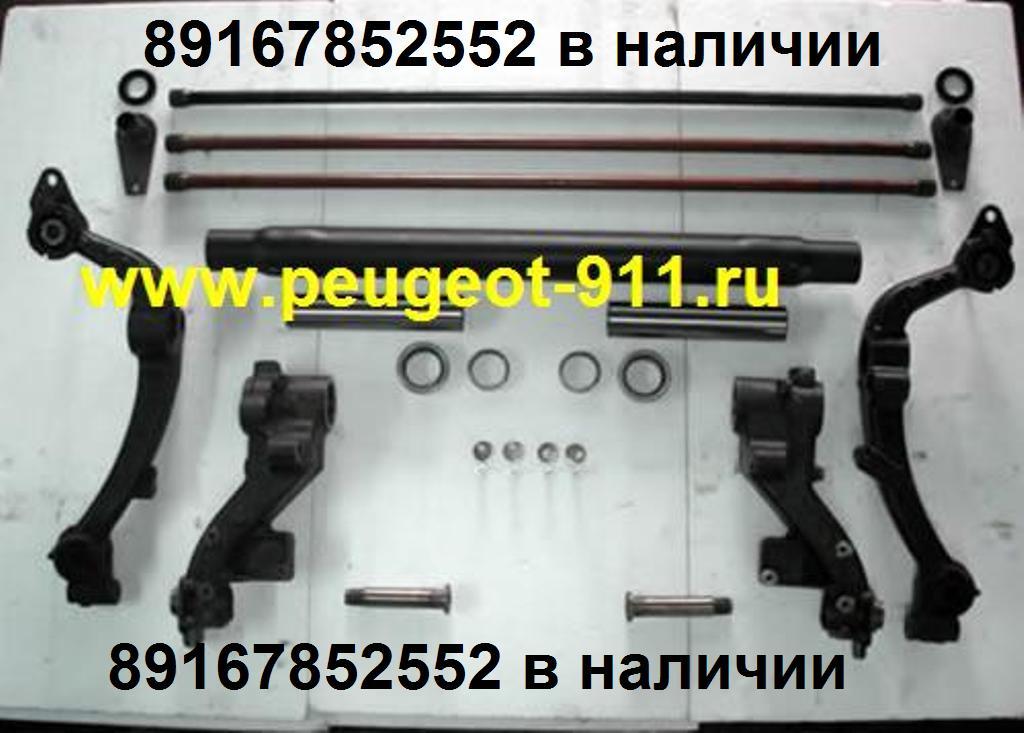 Ремонт Пежо 206: Задняя подвеска Peugeot 206 79