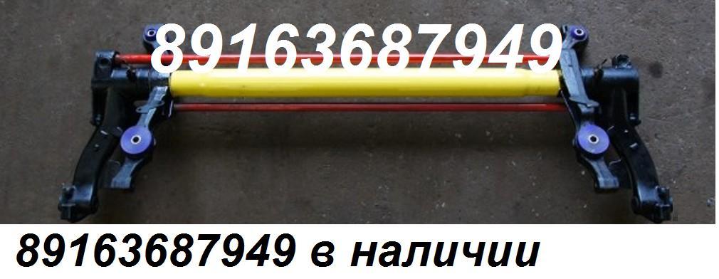 Ремонт задней балки пежо 106